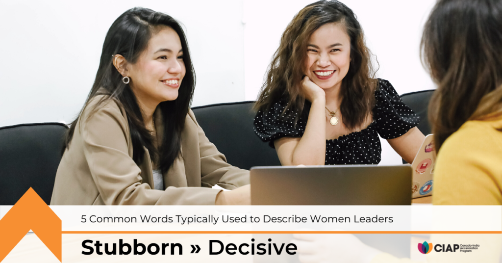 Replace stubborn with decisive (firm) to help shift gender biases and stereotyped narratives.