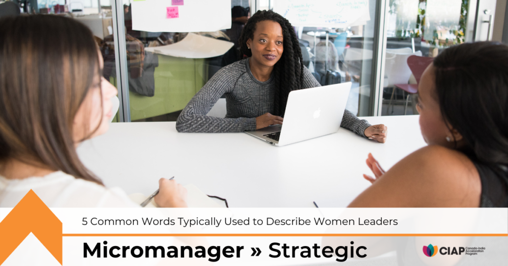 Replace micromanager with strategically involved to help shift gender biases and stereotyped narratives.
