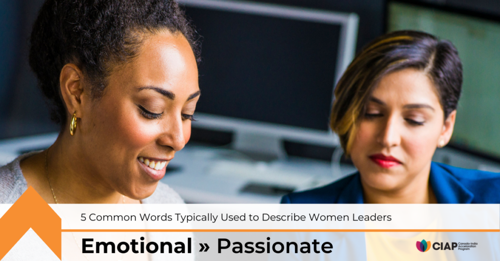 Replace emotional with passionate to help shift gender biases and stereotyped narratives.